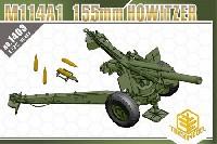 M114A1 155mm ホイッツアー榴弾砲
