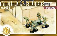 アメリカ軍 現用歩兵セット
