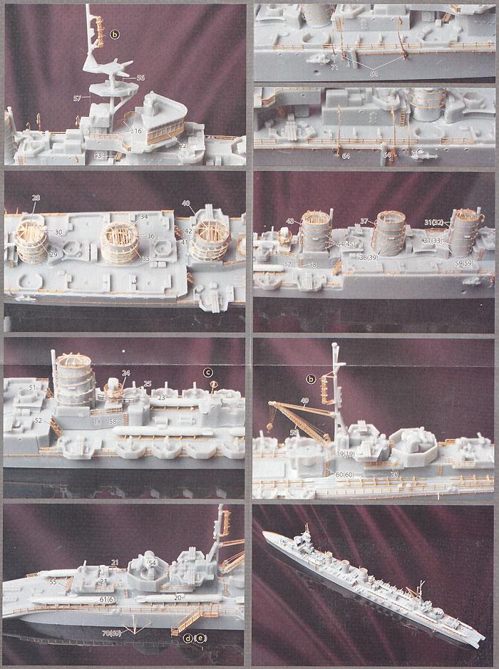 日本海軍 軽巡洋艦 北上 1945 専用エッチングパーツエッチング(フジミ1/700 グレードアップパーツシリーズNo.102)商品画像_3