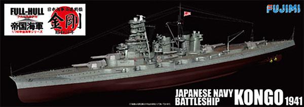 日本海軍 高速戦艦 金剛 昭和16年 フルハルモデルプラモデル(フジミ1/700 帝国海軍シリーズNo.028)商品画像