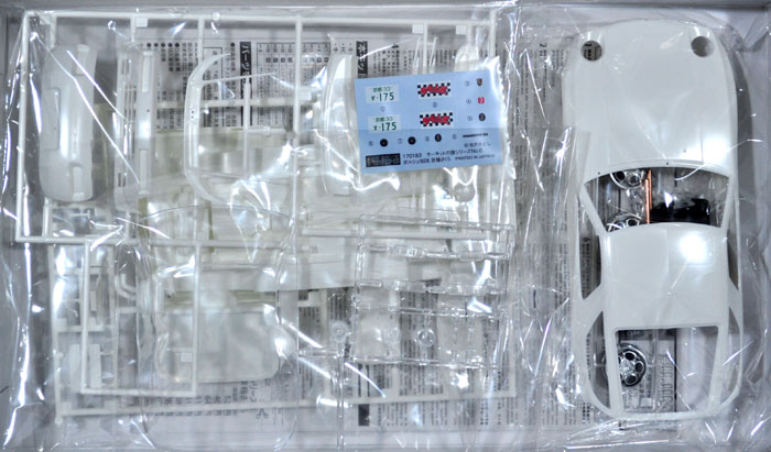 ポルシェ 928 京極さくらプラモデル(フジミサーキットの狼No.006)商品画像_1