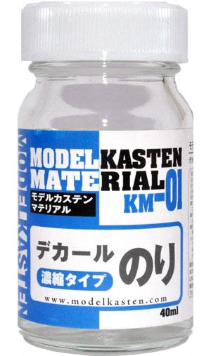 デカールのり (濃縮タイプ)定着剤(モデルカステンモデルカステン マテリアルNo.KM-001)商品画像