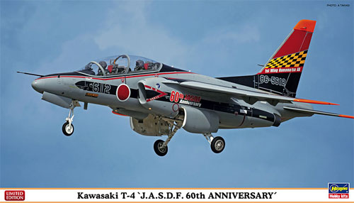 川崎 T-4 航空自衛隊 60周年記念 スペシャル (2機セット)プラモデル(ハセガワ1/72 飛行機 限定生産No.02138)商品画像