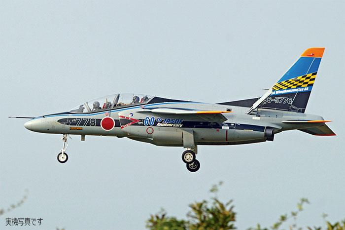 川崎 T-4 航空自衛隊 60周年記念 スペシャル (2機セット)プラモデル(ハセガワ1/72 飛行機 限定生産No.02138)商品画像_2