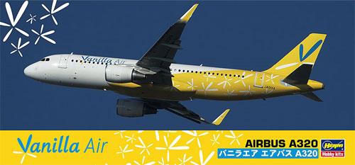 バニラエア エアバス A320プラモデル(ハセガワ1/200 飛行機シリーズNo.043)商品画像