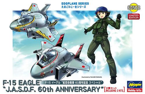 F-15 イーグル 航空自衛隊 60周年記念 スペシャルプラモデル(ハセガワたまごひこーき シリーズNo.60508)商品画像