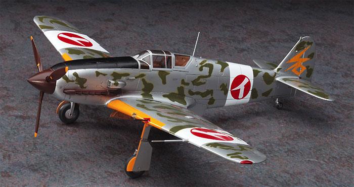 川崎 キ61 三式戦闘機 飛燕 1型 (紫電改のマキ)プラモデル(ハセガワクリエイター ワークス シリーズNo.64718)商品画像_2
