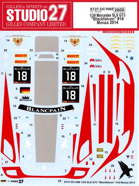 メルセデス SLS GT3 ブラックファルコン #18 モンツァ 2014デカール(スタジオ27ツーリングカー/GTカー オリジナルデカールNo.DC1068)商品画像