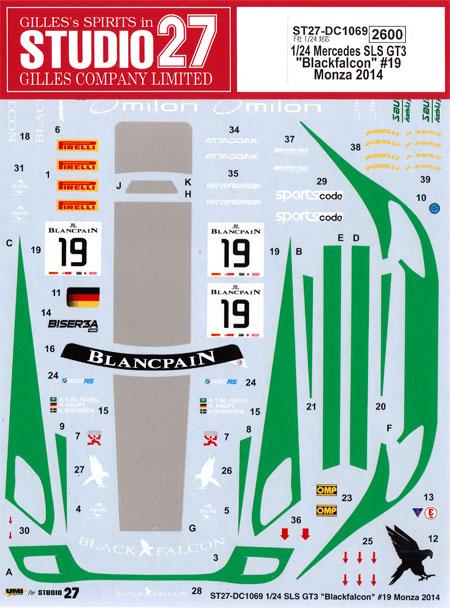 メルセデス SLS GT3 ブラックファルコン #19 モンツァ 2014デカール(スタジオ27ツーリングカー/GTカー オリジナルデカールNo.DC1069)商品画像