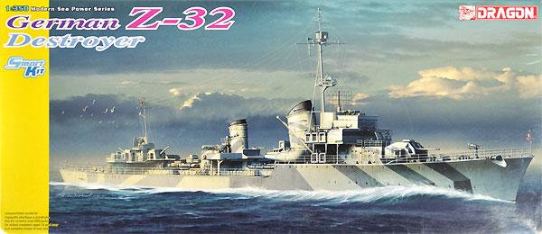 ドイツ海軍 駆逐艦 Z-32プラモデル(ドラゴン1/350 Modern Sea Power SeriesNo.1065)商品画像