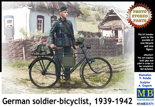 ドイツ歩兵 + 軍用自転車 (1939-42年)プラモデル(マスターボックス1/35 ミリタリーミニチュアNo.MB35171)商品画像
