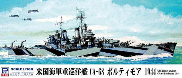 米国海軍 ボルティモア級重巡洋艦 CA-68 ボルティモア 1944 ピット ...