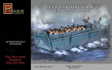 LCVP 上陸用舟艇 & 歩兵セットプラモデル(ペガサスホビー1/72 ミリタリーミュージアムNo.7650)商品画像