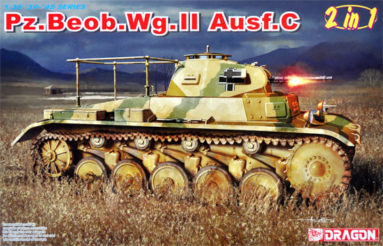 ドイツ Pz.Beob.Wg.2 Ausf.A-C 2号戦車 砲兵観測車タイププラモデル(ドラゴン1/35