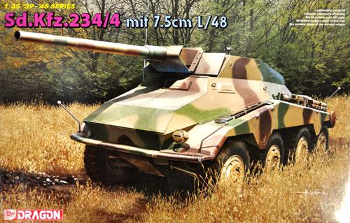 Sd.Kfz.234/4 7.5cm L/48 8輪重装甲偵察車プラモデル(ドラゴン1/35