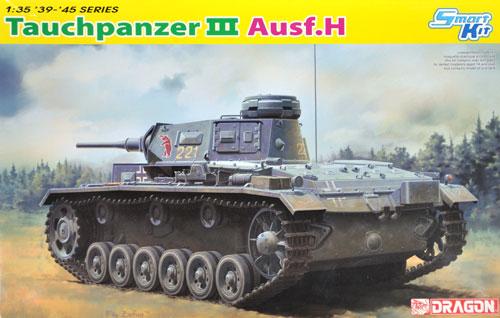 ドイツ 3号潜水戦車H型 Pz.kpfw(T) Ausf.Hプラモデル(ドラゴン1/35 39-45 SeriesNo.6775)商品画像