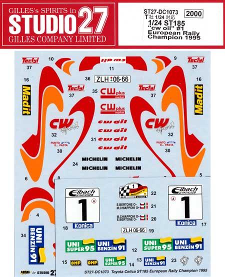 トヨタ セリカ ST185 cw oil #1 ヨーロピアンラリー チャンピオン 1995デカール(スタジオ27ラリーカー オリジナルデカールNo.DC1073)商品画像
