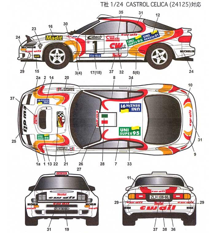 トヨタ セリカ ST185 cw oil #1 ヨーロピアンラリー チャンピオン 1995デカール(スタジオ27ラリーカー オリジナルデカールNo.DC1073)商品画像_2