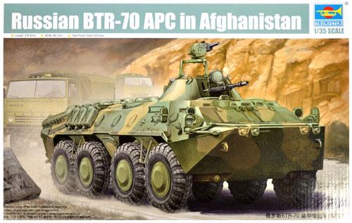 ロシア BTR-70 装甲兵員輸送車 アフガニスタンプラモデル(トランペッター1/35 AFVシリーズNo.01593)商品画像