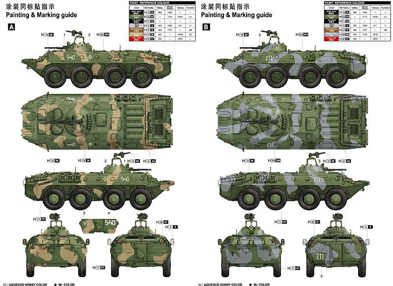 ロシア BTR-70 装甲兵員輸送車 アフガニスタンプラモデル(トランペッター1/35 AFVシリーズNo.01593)商品画像_2