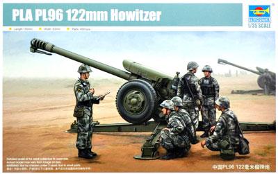 中国軍 96式 122mm榴弾砲プラモデル(トランペッター1/35 AFVシリーズNo.02330)商品画像