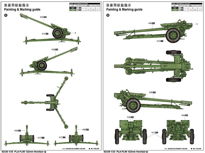 中国軍 96式 122mm榴弾砲プラモデル(トランペッター1/35 AFVシリーズNo.02330)商品画像_2