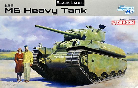 アメリカ M6 重戦車 (鋳造車体)プラモデル(ドラゴン1/35 BLACK LABELNo.6798)商品画像