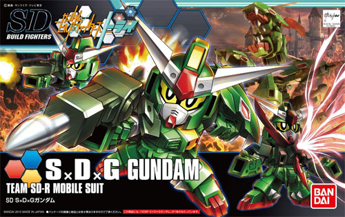 S×D×G ガンダムプラモデル(バンダイHGBF ガンダムビルドファイターズNo.032)商品画像