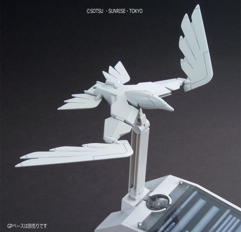 ポータントフライヤープラモデル(バンダイHGBC ビルドカスタムNo.021)商品画像_2