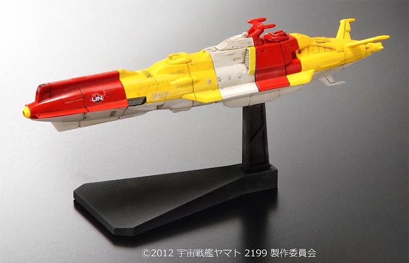 ムラサメプラモデル(バンダイ宇宙戦艦ヤマト2199 メカコレクションNo.015)商品画像_1