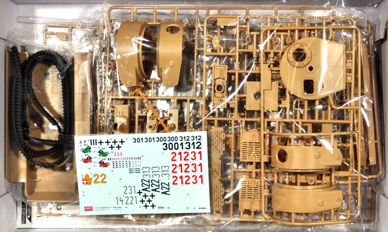 ドイツ タイガー 1 重戦車 後期型プラモデル(アカデミー1/35 ArmorsNo.13314)商品画像_1