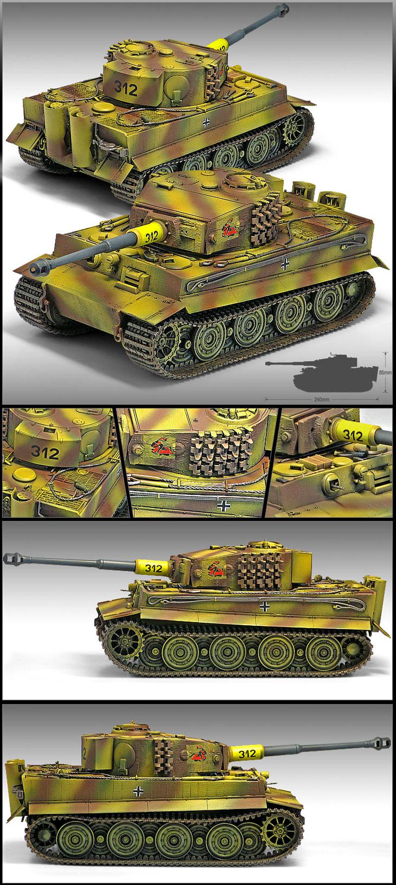 ドイツ タイガー 1 重戦車 後期型プラモデル(アカデミー1/35 ArmorsNo.13314)商品画像_3
