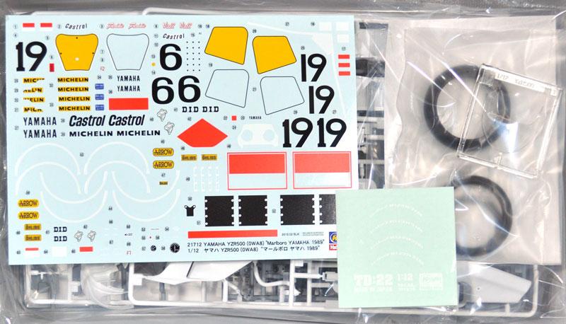 ヤマハ YZR500 (OWA8) マールボロ ヤマハ 1989プラモデル(ハセガワ1/12 バイクシリーズNo.21712)商品画像_1