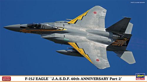 F-15J イーグル 航空自衛隊 60周年記念 スペシャル パート2プラモデル(ハセガワ1/72 飛行機 限定生産No.02139)商品画像