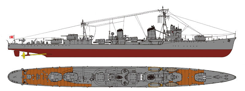 日本海軍 朝潮型駆逐艦 朝雲 (新装備付)プラモデル(ピットロード1/700 スカイウェーブ W シリーズNo.SPW035)商品画像_1
