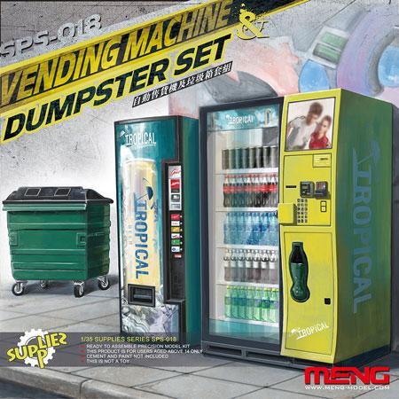 自動販売機とゴミ箱プラモデル(MENG-MODELサプライ シリーズNo.SPS-018)商品画像