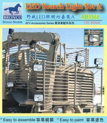 米車両用 LEDサーチライト Aプラモデル(ブロンコモデル1/35 AFV アクセサリー シリーズNo.AB3568)商品画像