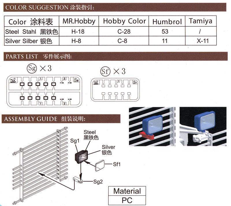 米車両用 LEDサーチライト Aプラモデル(ブロンコモデル1/35 AFV アクセサリー シリーズNo.AB3568)商品画像_1