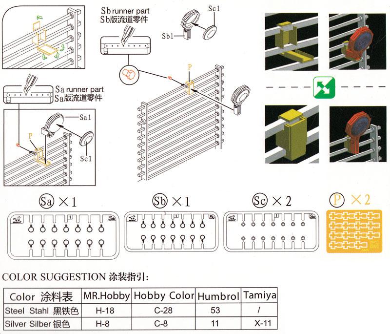 米車両用 LEDサーチライト Bプラモデル(ブロンコモデル1/35 AFV アクセサリー シリーズNo.AB3569)商品画像_1
