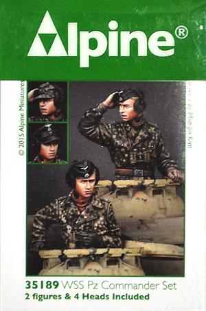 武装親衛隊 戦車指揮官 (迷彩服セット) 2体セットレジン(アルパイン1/35 フィギュアNo.AM35189)商品画像