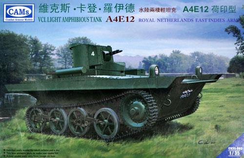 VCL ビッカーズ 水陸両用軽戦車 A4E12 王立オランダ東印度陸軍仕様プラモデル(CAMs1/35 AFVNo.CV35-003)商品画像