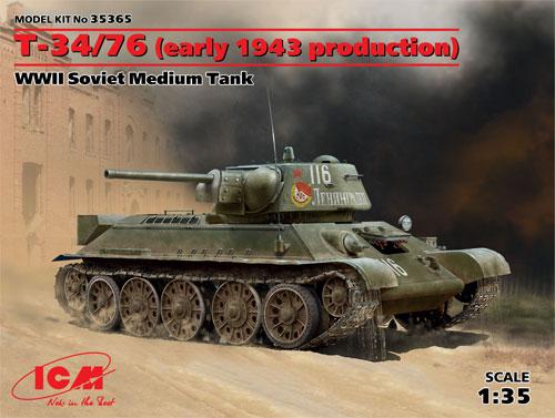T-34/76 1943年 初期型プラモデル(ICM1/35 ミリタリービークル・フィギュアNo.35365)商品画像