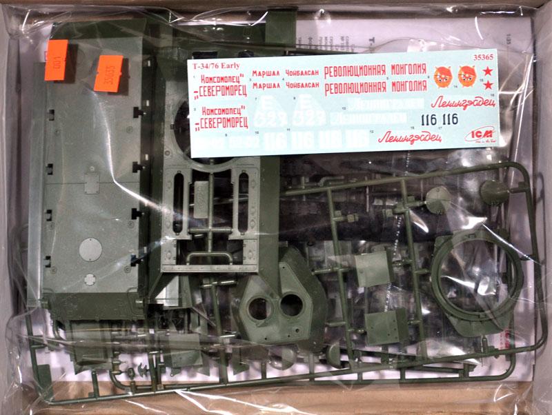 T-34/76 1943年 初期型プラモデル(ICM1/35 ミリタリービークル・フィギュアNo.35365)商品画像_1