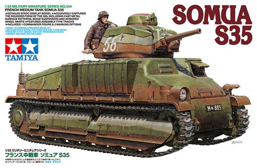 フランス中戦車 ソミュア S35プラモデル(タミヤ1/35 ミリタリーミニチュアシリーズNo.344)商品画像