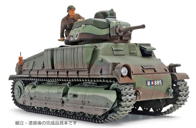 フランス中戦車 ソミュア S35プラモデル(タミヤ1/35 ミリタリーミニチュアシリーズNo.344)商品画像_2