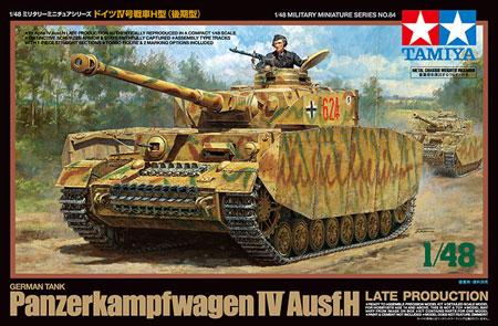 ドイツ 4号戦車 H型 (後期型)プラモデル(タミヤ1/48 ミリタリーミニチュアシリーズNo.084)商品画像