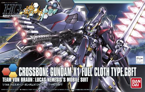 クロスボーンガンダム X1 フルクロス TYPE.GBFTプラモデル(バンダイHGBF ガンダムビルドファイターズNo.035)商品画像