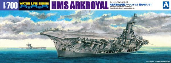 英国海軍 航空母艦 アークロイヤル 最終時 & U-81プラモデル(アオシマ1/700 ウォーターラインシリーズNo.010228)商品画像