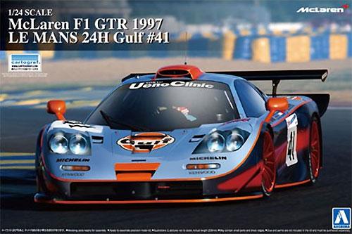 マクラーレン F1 GTR 1997 ル・マン 24時間 ガルフ #41プラモデル(アオシマ1/24 スーパーカー シリーズNo.019)商品画像