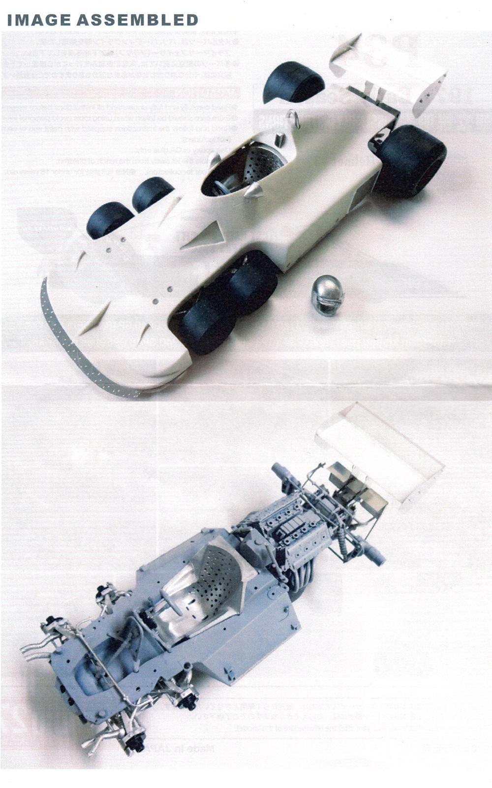 ティレル P34 1977 前期仕様トランスキット(スタジオ27F-1 トランスキットNo.TK2064)商品画像_2